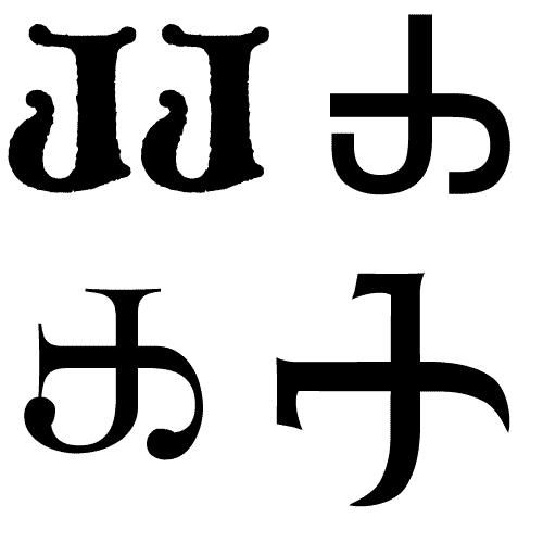 double-j