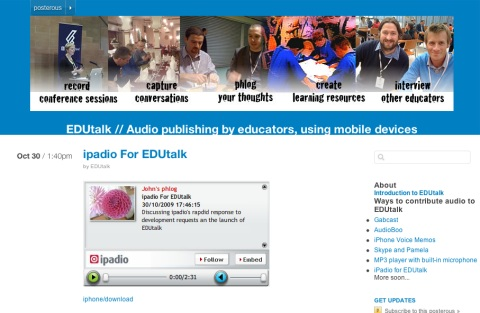 4edutalk screen